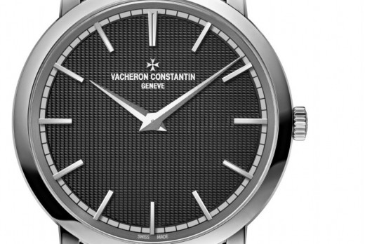Vacheron Constantin Traditionelle Moscow Boutique