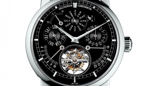 Vacheron Constantin Traditionnelle Calibre 2253 Moscow Boutique